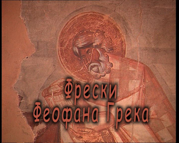 изображение грека: